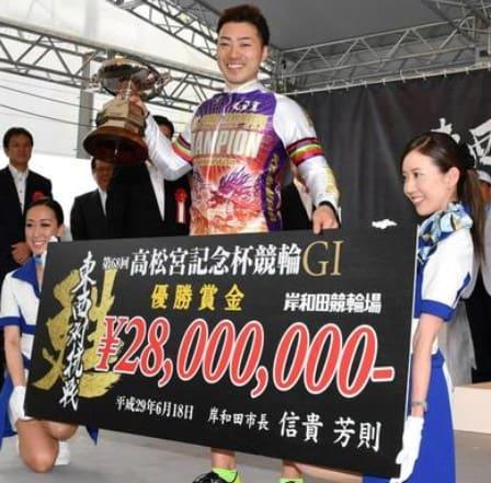 競輪 賞金ランキング2018 G1