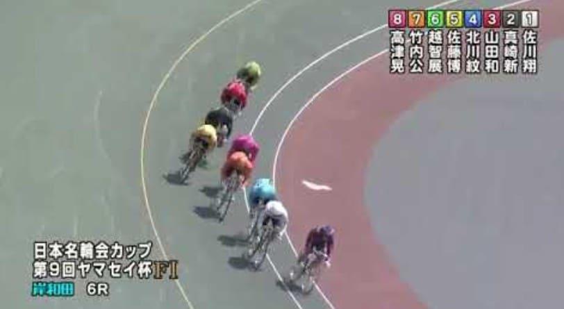 競輪 岸和田 予想 コツ 開催レース