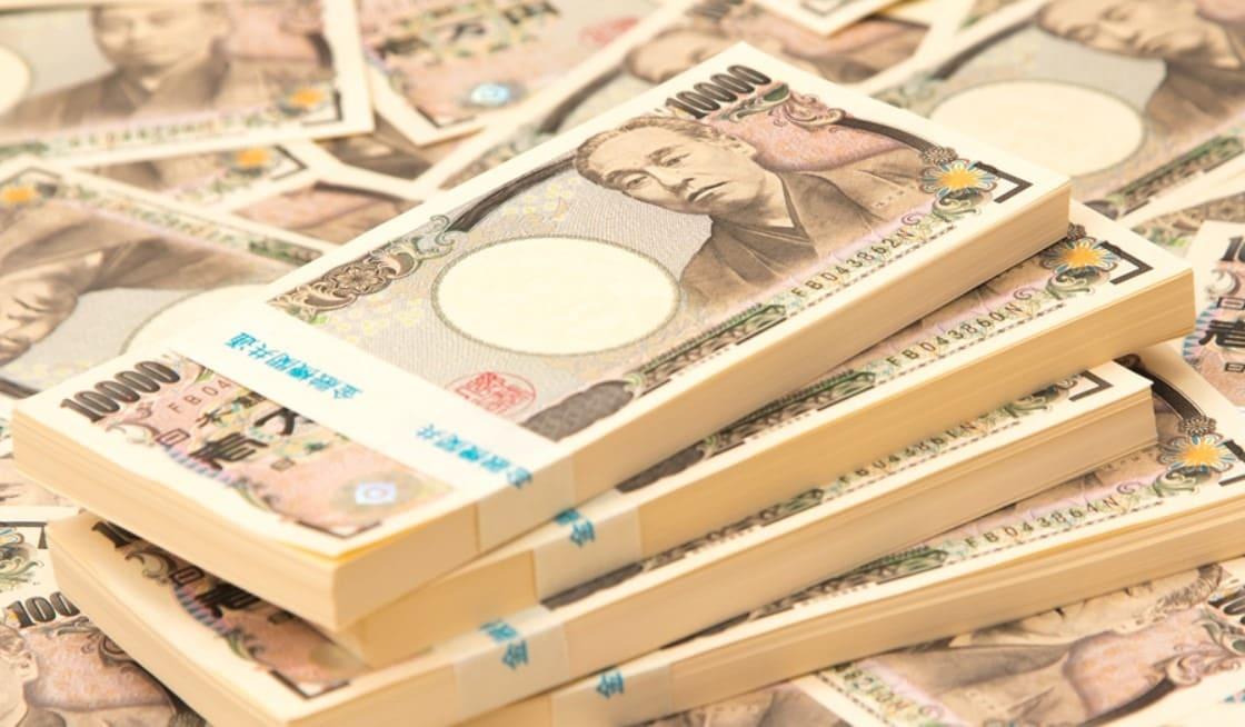 競輪 最高払戻金 9億円 チャリロト