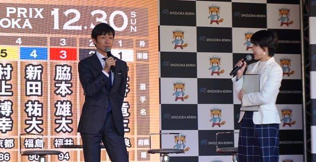 競輪 武豊 グランプリ