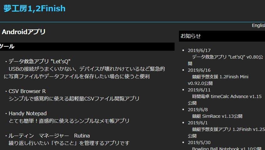 競輪 アプリ KEIRIN Player