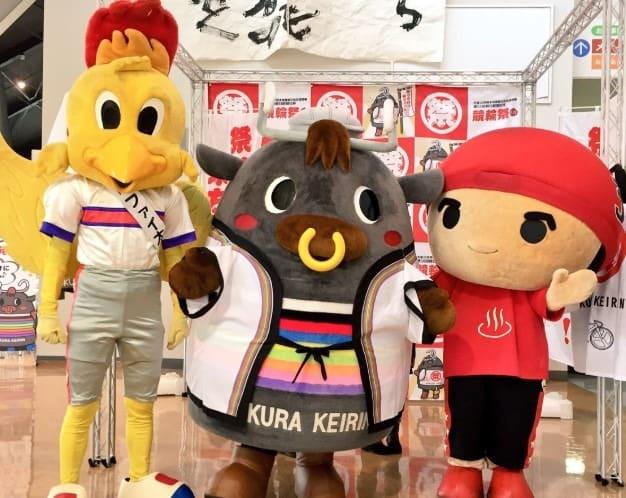競輪 熊本 予想 コツ ファイ太
