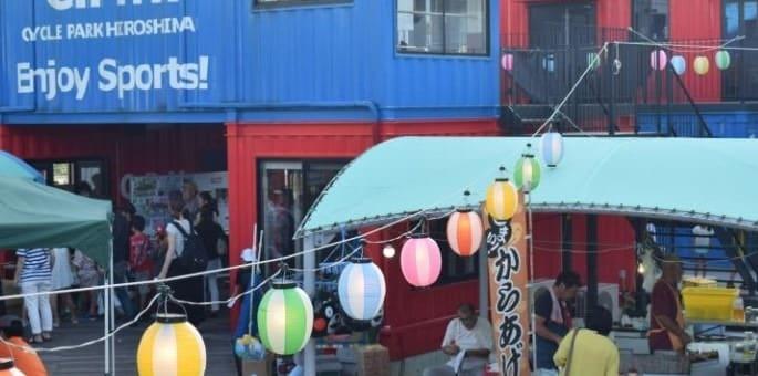 競輪 広島 予想 コツ 施設