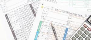 競輪で儲かり過ぎたら税金の申告は忘れずに!税金の種類や計算方法を徹底解説