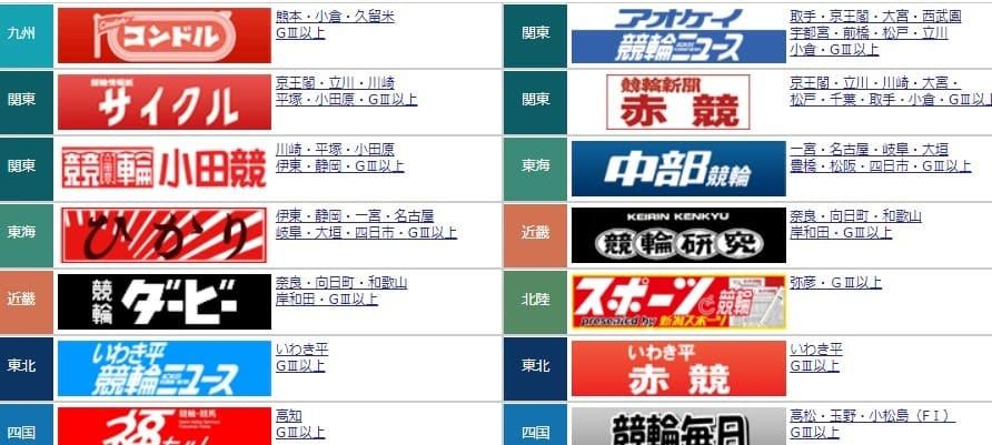 新聞 イー オーサー・ビジット2021:(応募ページ)朝日イーポスト