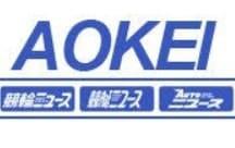 イー 新聞 競輪 AOKEI