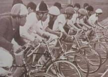 競輪 歴史 初の開催
