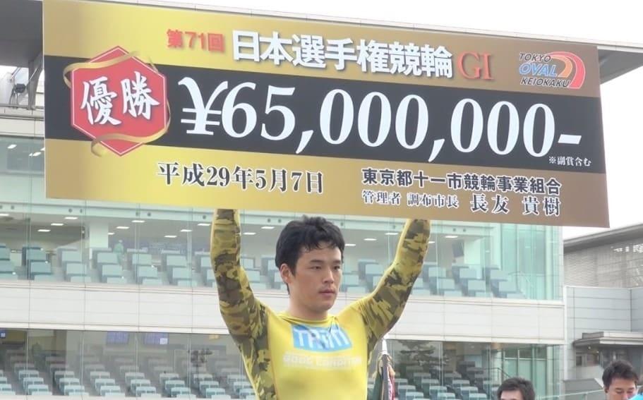 g1 競輪 日本選手権競輪