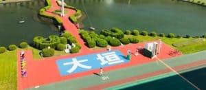 大垣競輪場で不安定な風を味方に付けた予想のコツを徹底解説!