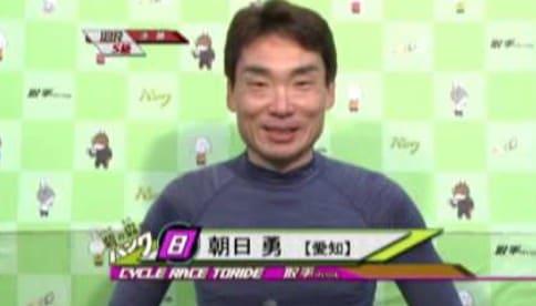 競輪 名古屋 予想 コツ 地元選手