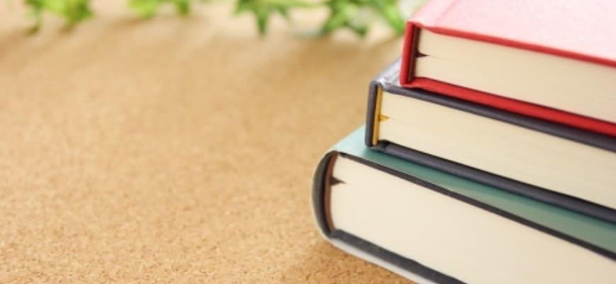 競輪初心者は本で知識を学ぼう!マンガ本から一般的な書籍まで徹底紹介!