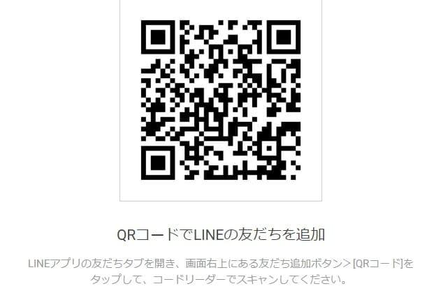 KEIRIN BANK(ケイリンバンク) LINE@