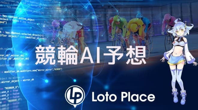 Loto Place