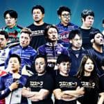 当たる競輪!エンジョイ×日刊プロスポーツ!予想に役立つコンテンツを徹底紹介!