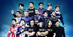 当たる競輪予想エンジョイ×日刊プロスポーツ!予想に役立つコンテンツを徹底紹介!