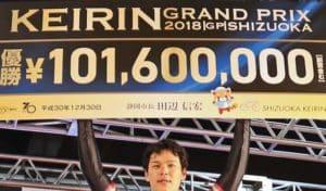 2018年の競輪獲得賞金ランキングを一挙大公開!さらに上位3名の成績を詳しく解説