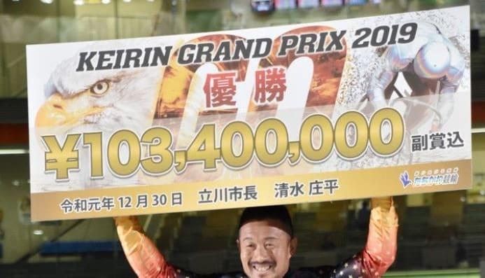 2019年の競輪獲得賞金ランキングを一挙大公開!さらに上位3名の成績を詳しく解説