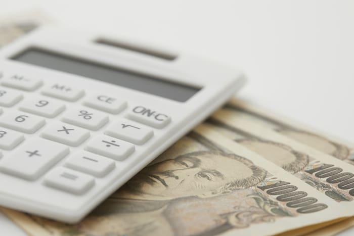 【1分でわかる!】競輪投票サイトの払戻金チェック方法と高払戻金歴代ランキング