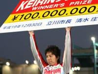 競輪グランプリー2007優勝者