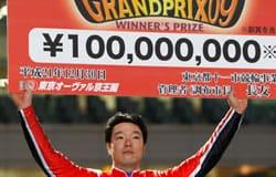 競輪グランプリー2009優勝者