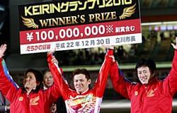 競輪グランプリー2010優勝者