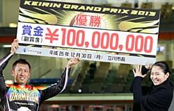 競輪グランプリー2013優勝者