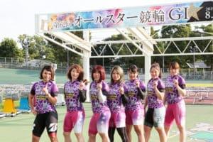 【競輪ブログ】 ガールズケイリンの日常やレースの様子が読める!ガールズケイリン選手ブログ