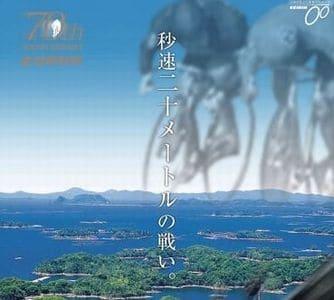九十九島賞争奪戦2020(佐世保競輪G3)の予想のコツ