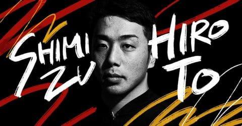 鳳凰賞典レース2021(立川競輪G3)の有力選手/清水裕友