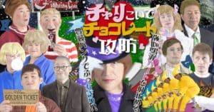 ちぎり賞争奪戦2021(豊橋競輪G3)の予想!「南関東の深谷知広」が出陣する!