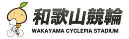 岸和田キング争覇戦in和歌山2021(岸和田競輪G3)のアクセスおよび入場制限情報
