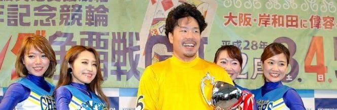岸和田キング争覇戦in和歌山2021(岸和田競輪G3)の出場選手