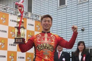 東日本発祥倉茂記念杯2021(大宮競輪G3)の有力選手/平原康多