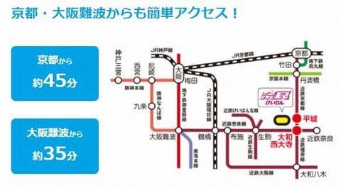 春日賞争覇戦2021(奈良競輪G3)のアクセスおよび新型コロナウイルス対策情報