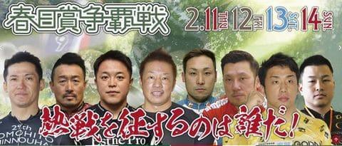 春日賞争覇戦2021(奈良競輪G3)の予想で重要な選手紹介