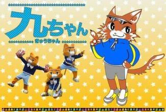読売新聞社杯全日本選抜競輪2021(川崎競輪G1)のレース展望