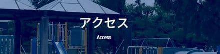 水都大垣杯2021(大垣競輪G3)のアクセスおよび新型コロナウイルス対策情報