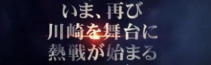 桜花賞・海老澤清杯2021(川崎競輪G3)の出場選手