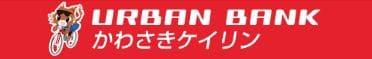 桜花賞・海老澤清杯2021(川崎競輪G3)のまとめ