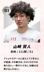 桜花賞・海老澤清杯2021(川崎競輪G3)における山崎賢人がナショナルチームの破壊力を見せるか