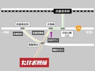 大楠賞争奪戦2021(武雄競輪G3)のアクセスと新型コロナウイルス対策