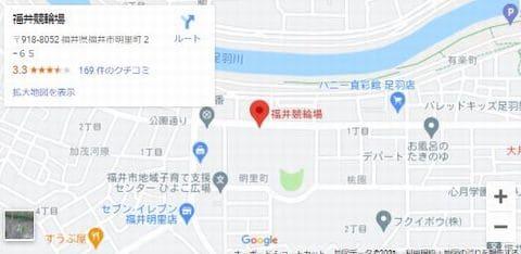 大阪・関西万博協賛競輪2021(福井競輪G3)のアクセスと新型コロナウイルス対策