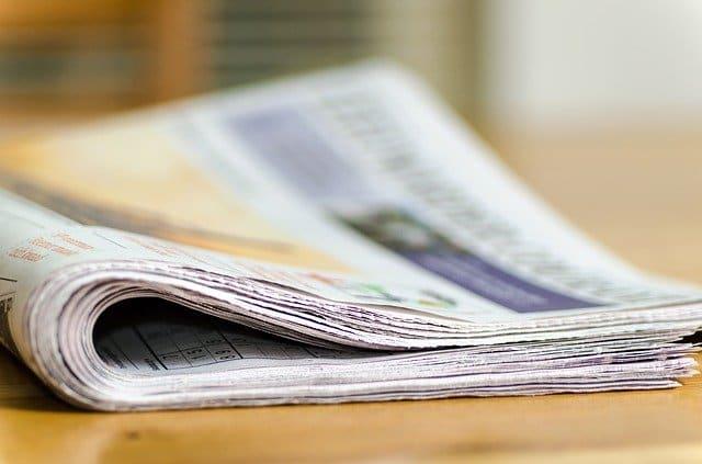 サンスポは取材力のあるスポーツ新聞